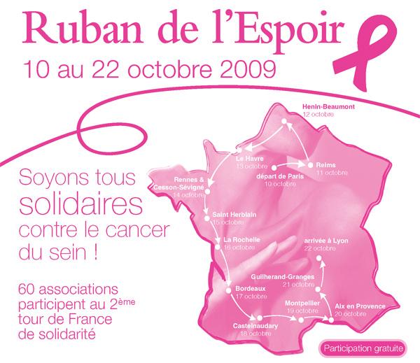 ruban-espoir-2009